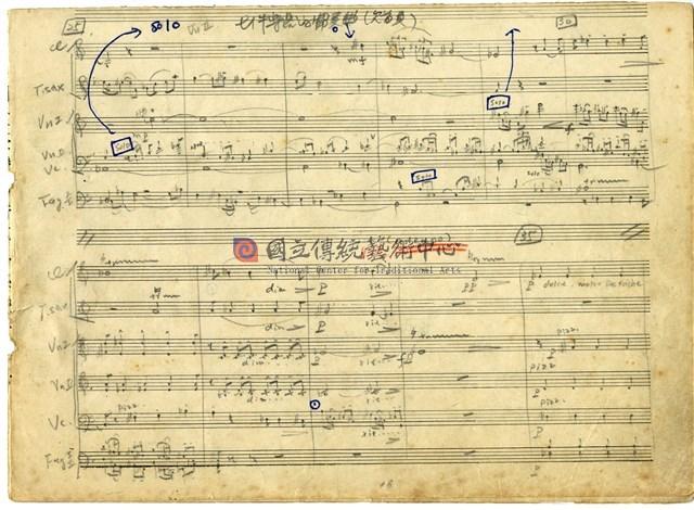 七件樂器的協奏曲 Music for 7 instruments 總譜 手稿
