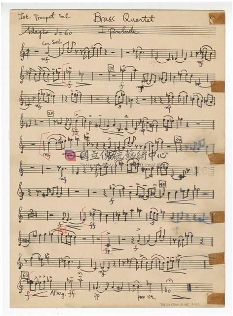 《銅管四重奏》分譜  手稿  完稿
