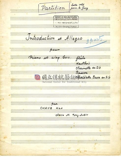 Intruduction et Allegro 總譜,墨水筆手稿