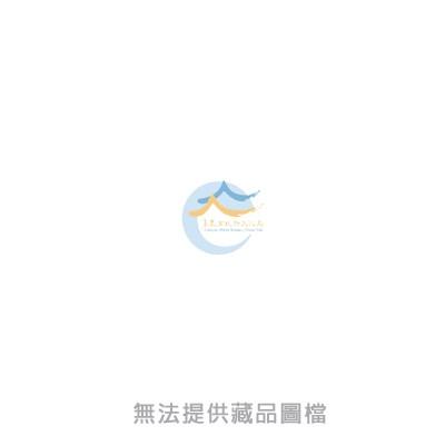 典藏圖片: 白玉山
